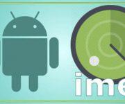 Где находится Imei на Андроиде и как его сменить или восстановить