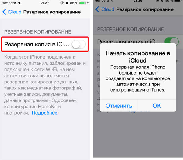 Apple выпустила iOS 12.5.4 для старых iPhone и iPad с исправлением критических ошибок