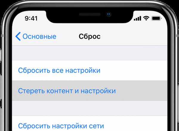 Очистить кэш на айпаде - Всё о iOS