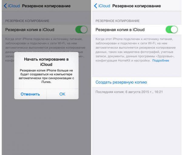 Подготовьте устройства Apple к удаленной работе - Служба поддержки Apple (RU)
