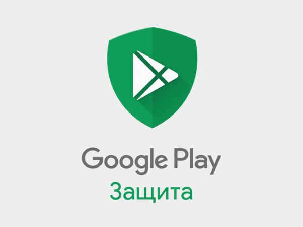 Binance приложение андроид не работает